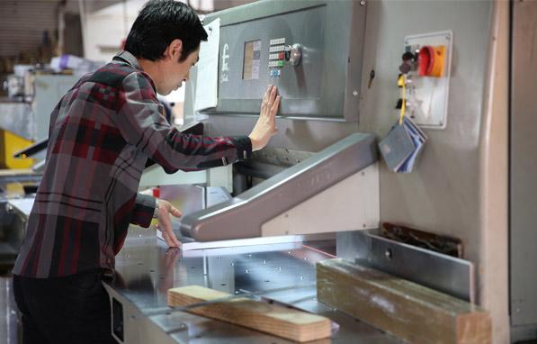 明辉彩印切纸机