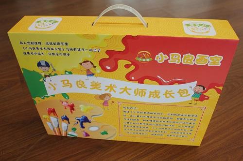 【儿童学习礼盒】小马良美术大师成长包