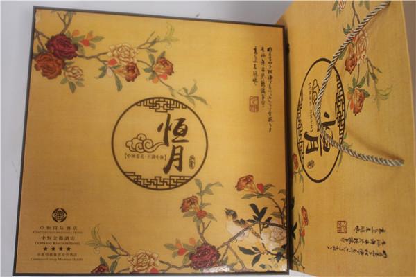明辉彩印谈中秋月饼包装盒的创新设计