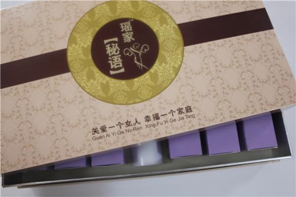 """""""瑶家密语""""系列美容保健品精装套盒定制选明辉彩印"""