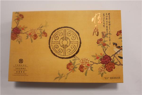 明辉彩印教您如何鉴定中秋月饼包装盒的档次