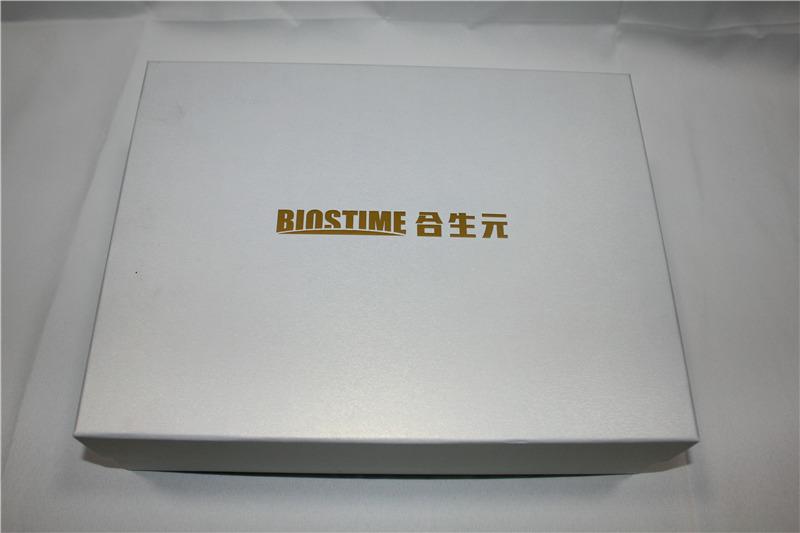 合生元高档精装盒定制选明辉彩印