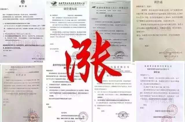 广东精装礼品盒生产厂家敬告九月再遇原纸涨价潮
