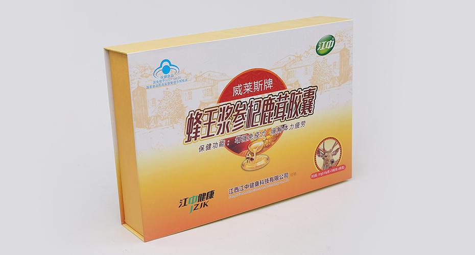 保健品包装盒的设计需要注意的几个方面