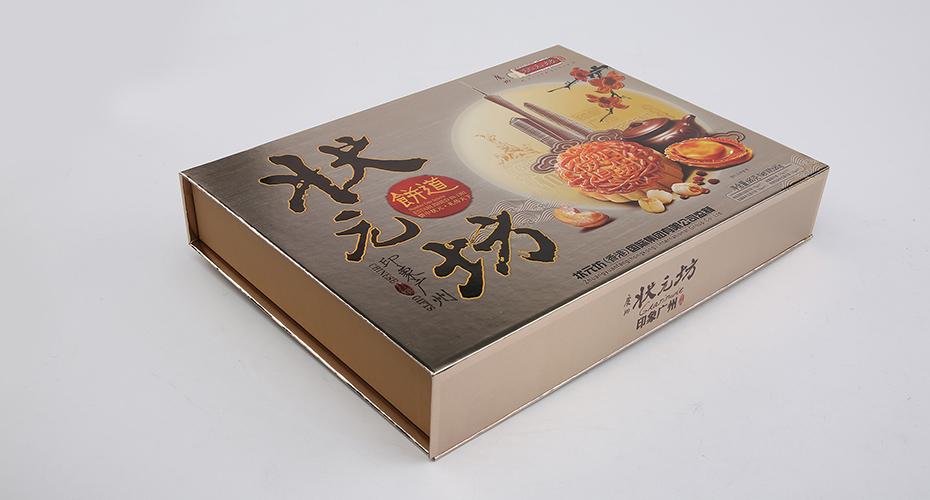 2017年中秋高档月饼包装盒设计应该注意什么问题?