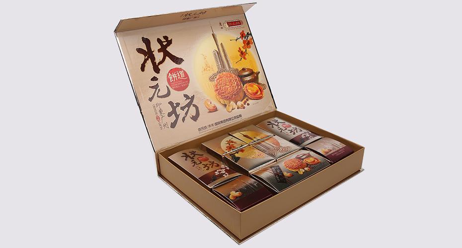 2017中秋月饼盒包装设计的重要步骤流程