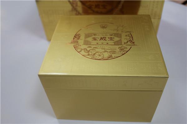 广东三宝特产礼盒定制