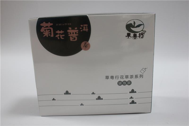 花茶纸盒定制