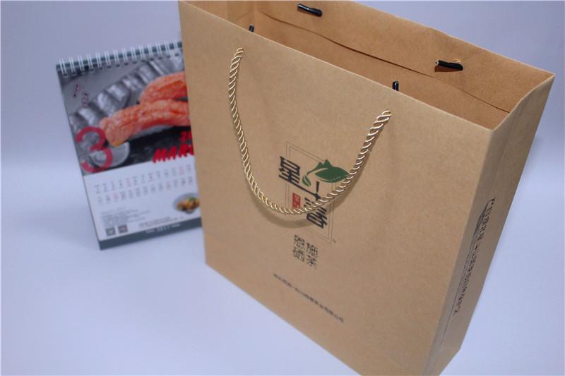 茶叶手挽袋定制