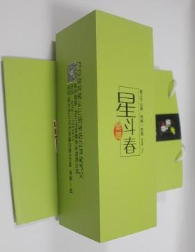 特产茶叶礼盒定制